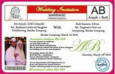 contoh undangan formal invitation dalam bahasa inggris