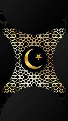 iphone x wallpaper islam islam gold 1080 x 1920 hd phone wallpaper 6588