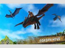 Download Jurassic Survival Island: Dinosaurs & Craft [MOD