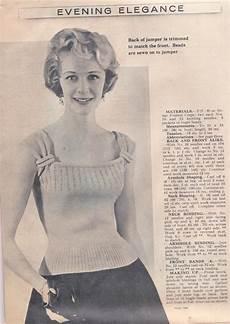 wayward creating free vintage knitting pattern