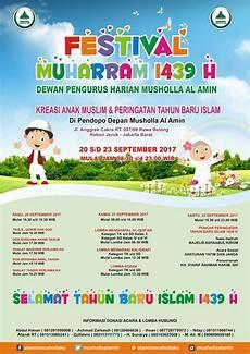 undangan peringatan tahun baru islam 1439 h panitia
