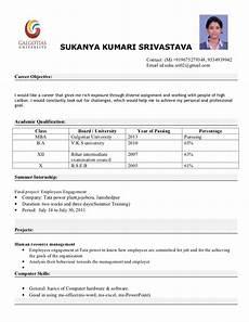 Mba Resume Example Mba Resume Format
