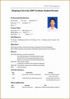 How To Do Your Cv Online How To Write A Cv For Students Yahoo Image Search