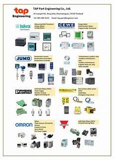 Ion Vapor Austin Tap Part Engineering Co Ltd โทร 091 484 4332 นำเข า