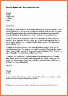 baseball letter of recommendation 7 letter of recommendation letterhead company letterhead