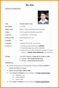 Personal Data In Resume 11 Personal Data For Resume Bio Data For Marriage