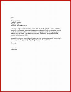Short Cover Letters 23 Short Cover Letter Examples Cover Letter Example