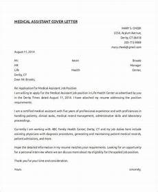 Sample Medical Letter From Doctor Medical Letter Template 9 Free Sample Example Format