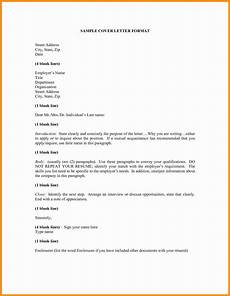 Finish Line Resume 25 How To Close A Cover Letter Cover Letter Format