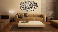 home decorating ideas luxury homes diy