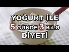 5 g 220 nde 3 kilo verdiren diyet listesi eğlenceli videolar