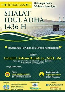 undangan idul adha undangan shalat idul adha 1436 h 2015 m wahdah islamiyah