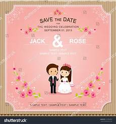 Cute Invitation Templates Cute Pink Rose Wedding Invitation Card Stock Vector
