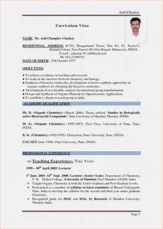 Resume Sample For Teaching Position 15 Questions To Ask At Realty Executives Mi Invoice