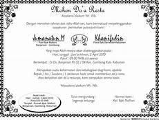 undangan tasyakuran akikah harga undangan tas kipas unik