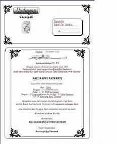 goresan pena membuat undangan syukuran tasmiyah