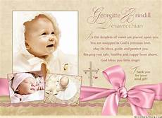 Baby Boy Birth Announcements Wording Lilduckduck Com Birth Announcement Girl Birth