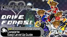 Kingdom Hearts 2 5 Sora Level Up Chart Kingdom Hearts Hd 2 5 Remix Complete Guide Drive Forms