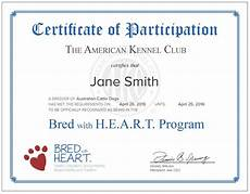 Sample Certificate Of Participation Bred With H E A R T Benefits