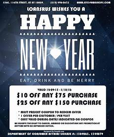 New Year Coupons Current Promotions Amp Discount Offers