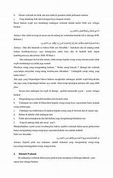 hadits tentang pernikahan untuk undangan gambar islami