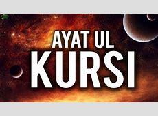 Ayat Al Kursi Beautiful and Unique Miracle   YouTube