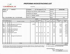 Remittance Invoice 12 Remittance Advice Template Excel Excel Templates