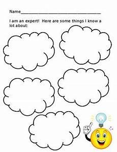 Brainstorming Templates Brainstorming Template By Mandi Teachers Pay Teachers