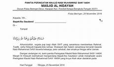 contoh surat undangan acara maulid nabi muhammad saw