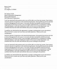 Business Reference Template 16 Professional Reference Letter Template Free Sample