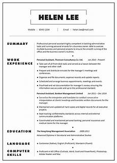 Personal Profile Resume Sample 12 Sample Virtual Assistant Resume Radaircars Com