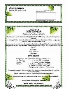 undangan syukuran sebelum akad nikah contoh surat undangan syukuran pernikahan atau akad nikah