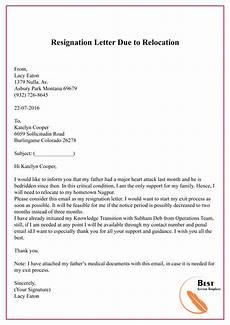 Form Resignation Letter 3 Free Transfer Resignation Letter Template Sample