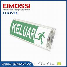 China Emergency Light China Led Waterproof Emergency Light Exit Sign With Ce