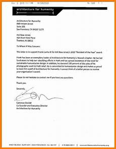 baseball letter of recommendation 11 letter of recommendation from coach for student