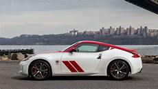 nissan lineup 2020 2020 nissan 370z 50th anniversary edition a 2 600 option
