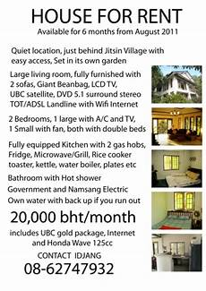 Free Rent Ads Living Koh Tao House For Rent In Koh Tao Rental Houses