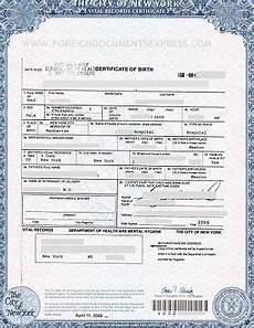 Blank Birth Certificate Forms Long Form Birth Certificate Issued By The Nyc Department
