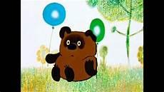 Winnie Pooh Malvorlagen Mp3 Winnie Pooh Mp3