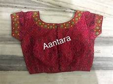Designs By Sudha Pin By Sudha Linga On Aantara By Sudha Linga Tank Top