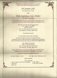 undangan pernikahan online menghemat biaya dede supriatna