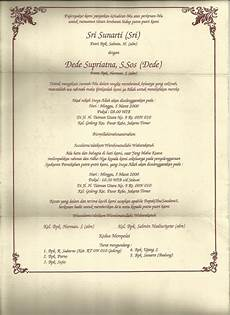 contoh kata undangan pernikahan materi pelajaran 8 contoh kata undangan pernikahan materi pelajaran 8