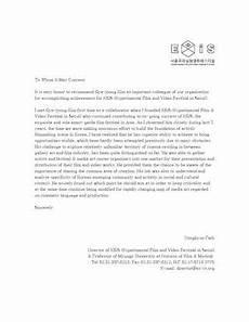 Eb1 Recommendation Letter Recommendation Letter Exis Donghyun Park Eb1 By Gye Joong