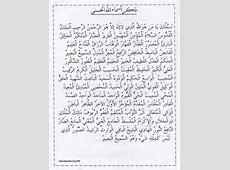Abu Amirin: Teks Asmaul Husna