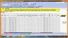 Salary Excel Sheet Format 8 Salary Increment Excel Sheet Format Sales Slip Template