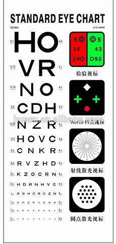 Where To Buy Snellen Eye Chart Professional Snellen Chart Eye Test Chart Vision Chart