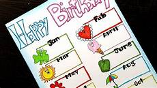 School Birthday Calendar Birthday Chart Ideas For School Projects Classroom