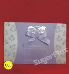 cetak kartu undangan pernikahan pak mudi 0852 15 880 880