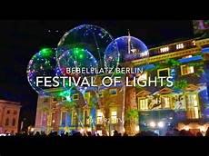 Houston Lights Festival 2018 Festival Of Lights Berlin Leuchtet 2018 Youtube