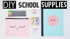 my favorite diy school supplies for back to school 2017